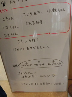 CIMG3869.JPG